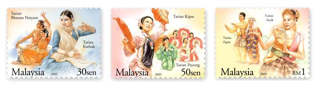 stamps-tdance-1.JPG