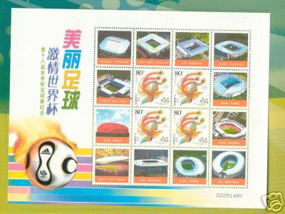 stamps-wc06-china.JPG