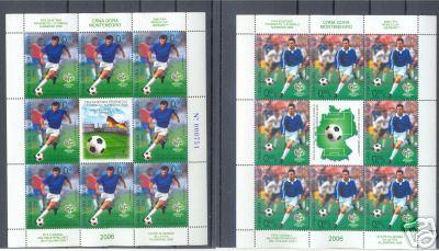 stamps-wc06-montenegro.JPG