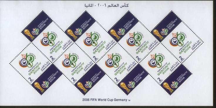 stamps-wc06-qatar.JPG
